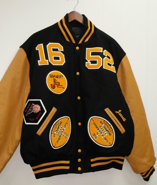 View Our High Quality Varsity Jackets